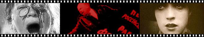 Film montage